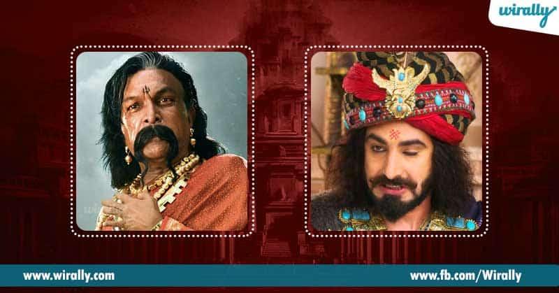 3 Shakuni-=-Bijjaladeva