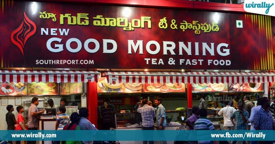 4food-vijaywada