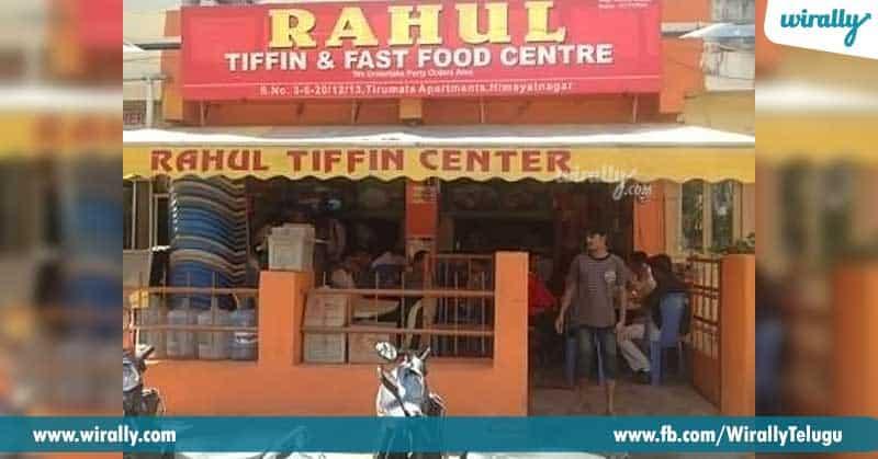 7.-Rahul-Tiffins,-Himayatnagar