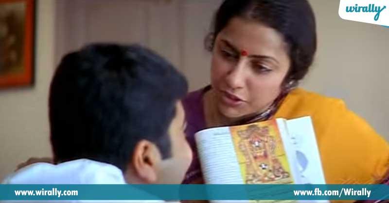 8-Amma-Cheppindi---Sharwanand-and-Suhasini