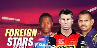 IPL 2017, IPL, David Warner, Sunrisers Hyderabad, Sunil Narine, KKR, Rashid Khan, Sunrisers Hyderabad, Tymal Mills, Kasigo Rabada, Delhi Daredevils,