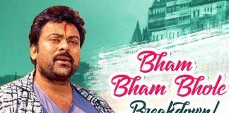 BhamBham Bole, Megastar Chiranjeevi, Indra Movie, Chiranjeevi