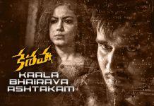 Keshava Movie, Nikhil, Nikhil's Keshava, Ritu Varma