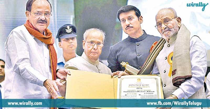 National Awards Ceremony