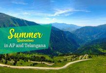 Summer Destinations , Andhra Pradesh, Telangana,Horsley Hills, Konaseema, Araku Valley, Suryalanka beach, Ananthagiri Hills, Meredumilli, Pakhal Lake, Thousand Pillar Temple,Undavalli Caves, Lambasingi, Nallamala Forest,