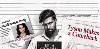 Venkatapuram Movie, Rahul, Mahima Makwana, Ajay ghosh