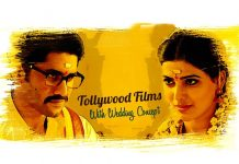 Pelli Sandadi Movie, Pelli Pustakam Movie, Varudu Movie, Aha Kalyanam Movie, Parugu Movie, Chandamama Movie, Appudappudu Movie, Sasirekha Parinayam Movie, Seethamma Vakitlo Sirimalle Chettu Movie, Aahvanam Movie, Tollywood Films