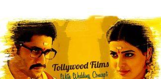 Pelli Sandadi Movie, Pelli Pustakam Movie, Varudu Movie, Aha Kalyanam Movie, Parugu Movie, Chandamama Movie, Appudappudu Movie, Sasirekha Parinayam Movie, Seethamma Vakitlo Sirimalle Chettu Movie, Aahvanam Movie, Tollywood Films