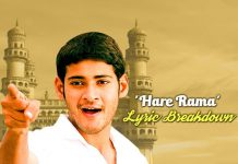 Mahesh Babu, Okkadu Movie, Mani Sharma