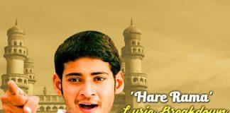 Mahesh Babu, Okkadu Movie, Mani Sharma