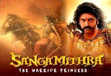 Sanghamithra, Sanghamithra Movie, Sundar C, Shruthi Hassan, A.R.Rahman, Jayam Ravi, Arya,