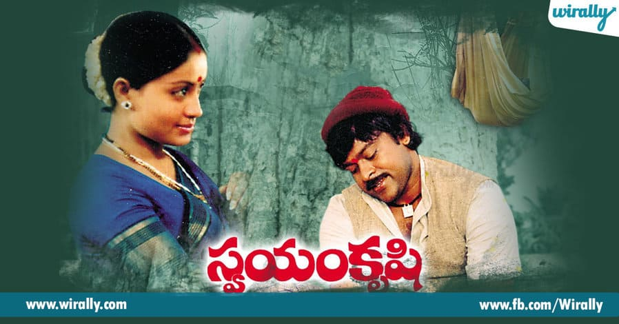 1Telugu Movies Every Budding Entrepreneur