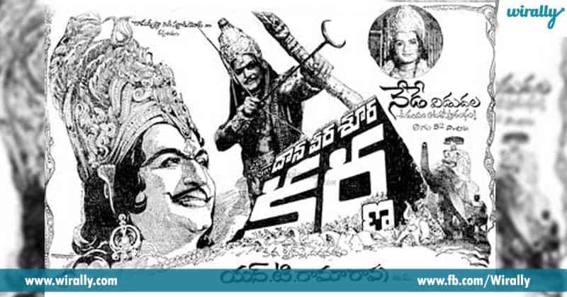 2-Daana-Veera-Soora-Karna-(1977)