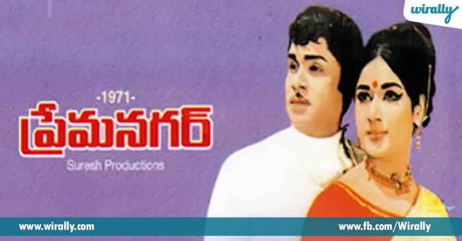 3-Prem-Nagar-(1971)