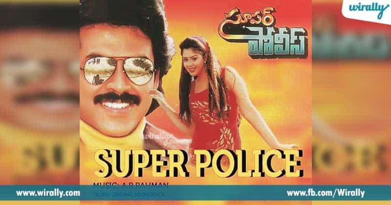 3-super-police