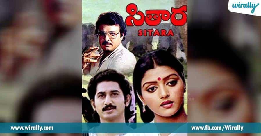 4-Sitaara-(1984)