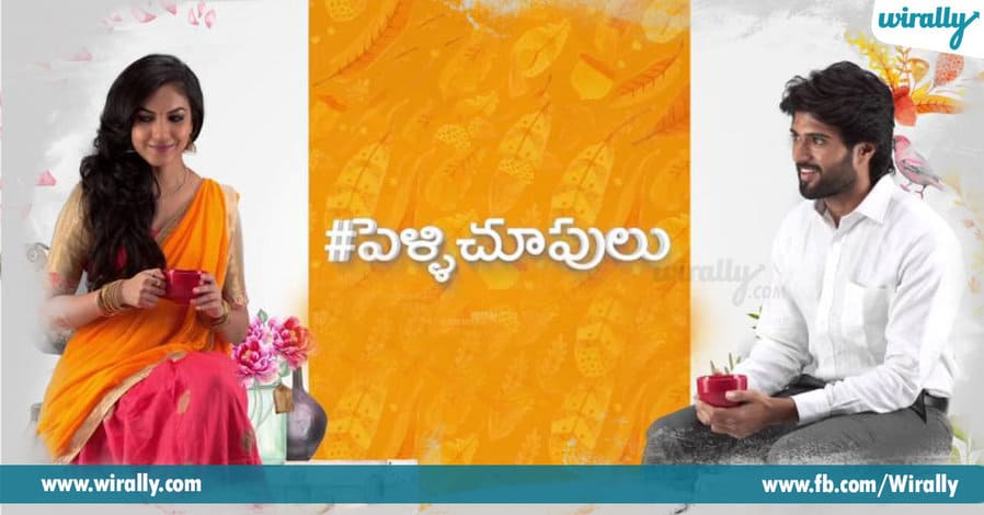 4Telugu Movies Every Budding Entrepreneur