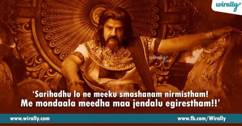 5-'Sarihadhu-lo