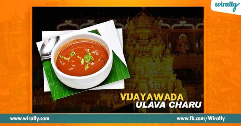 6-Vijaywada-ulava-charu