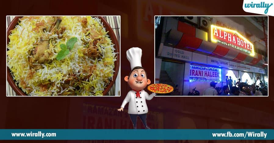 8. Chicken Biryani at Hotel Alphaa.