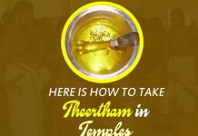 Theertham, Temples, Theertham in Temples
