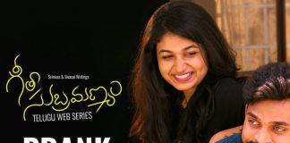Geeta Subramanyam, Geeta Subramanyam Latest Videos, Geeta Subramanyam Short Film, Geeta Subramanyam Telugu Web Series, Geeta Subramanyam Videos, Geeta Subramanyam Web Series