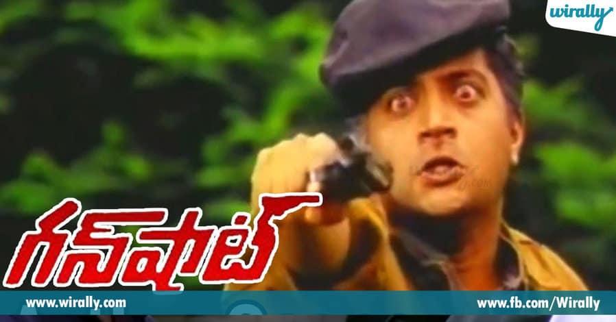 Prakash Raj ah majaka na -4