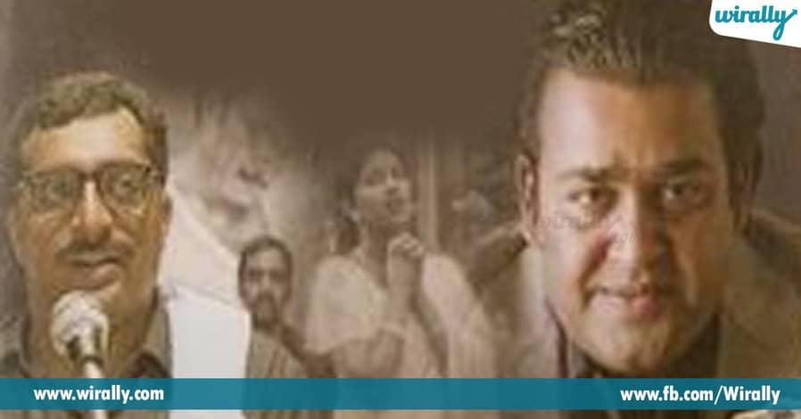 Prakash Raj ah majaka na -5