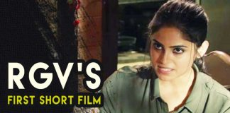 Ram Gopal Varma, RGV, RGV First Short Film