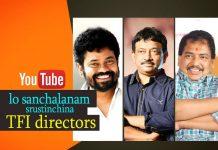 Tollywood Directors, Ram Gopal Varma, RGV, Vamsy, Sukumar, Deva Katta, Mohan Krishna Indraganti, Chakri Toleti, Kamal Hassan,Pavan Sadineni, PillA, Dhanya Balakrishnan, Anirudh Thotapalli, Mallik Ram Pelli Gola.