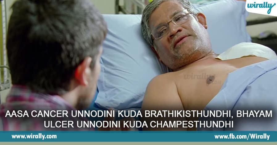 Trivikram's Dialogues 3