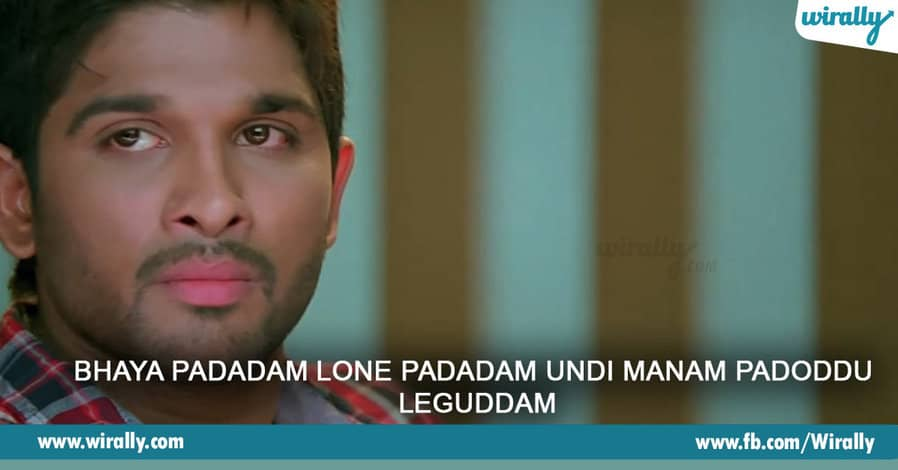 Trivikram's Dialogues 4