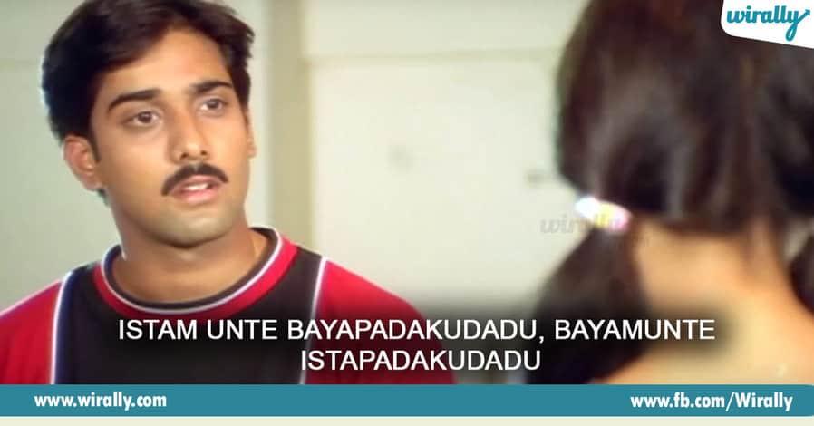 Trivikram's Dialogues 5