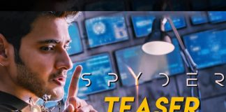SPYder Movie Official Teaser, Mahesh Babu, Rakul Preet, Murugadoss #GlimpseOfSPYDER, SPYder, SPYder Telugu Movie, SPYder Movie Teaser, SPYder Telugu Movie Teaser,