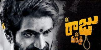 Kajal, Kajal Aggarwal, Nene Raju Nene Mantri, Nene Raju Nene Mantri movie, Nene Raju Nene Mantri Movie Theatrical Trailer, Nene Raju Nene Mantri New Trailer, Nene Raju Nene Mantri Trailer, Rana, Rana Daggubati