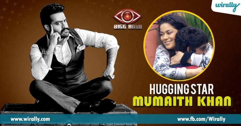 1 Hugging star - Mumaith khann
