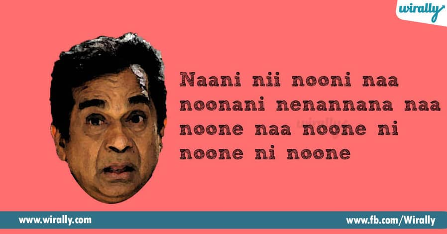 1. Telugu Tongue Twisters
