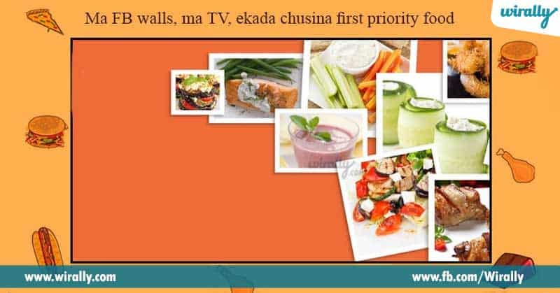 10-Ma-FB-walls,-ma-TV
