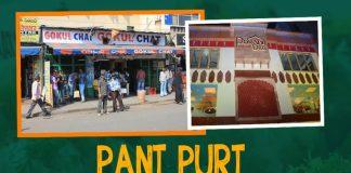 Pani Puri places in Hyderabad, Pani Puri places, Hyderabad, Pani Puri,
