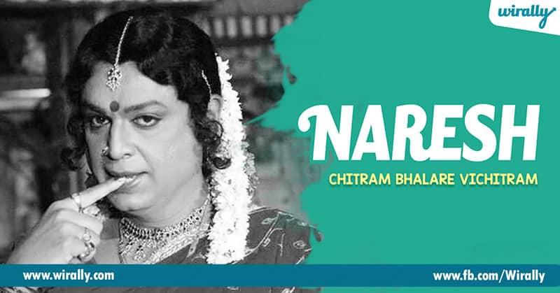 12.-Naresh