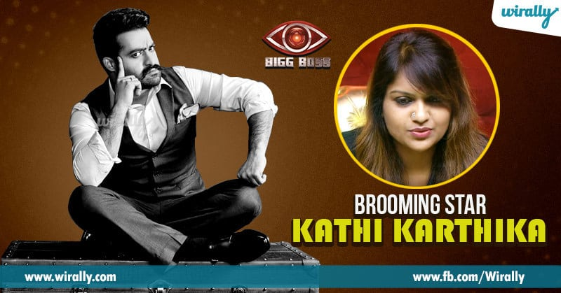 13 Brooming Star- Kathi Karthika