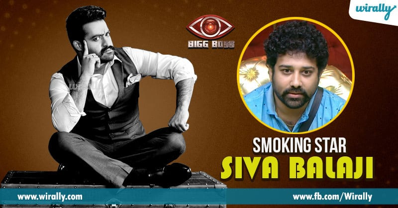 14 Smoking Star - Siva balaji