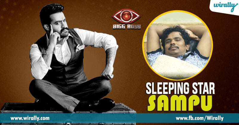 2 Sleeping star - Sampu