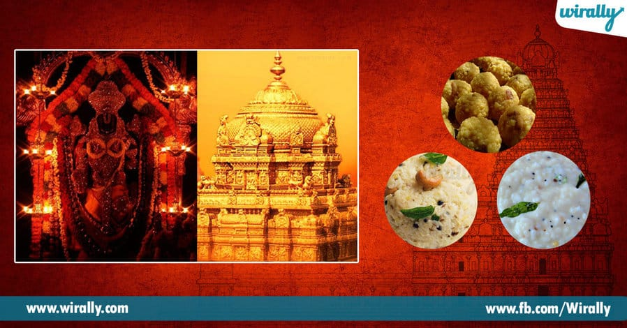 2 prasadams offered in Indian temples