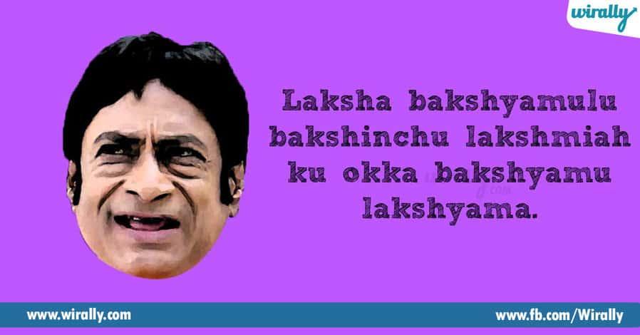 2. Telugu Tongue Twisters