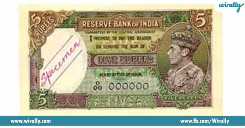 2.First-currency-note