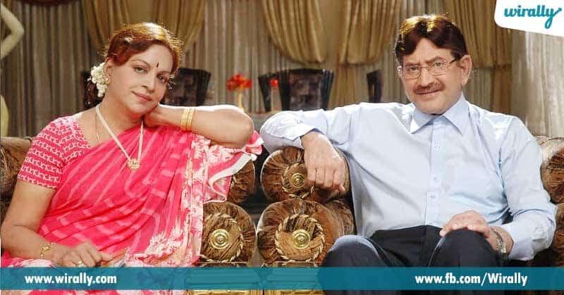 Super star krishna married life