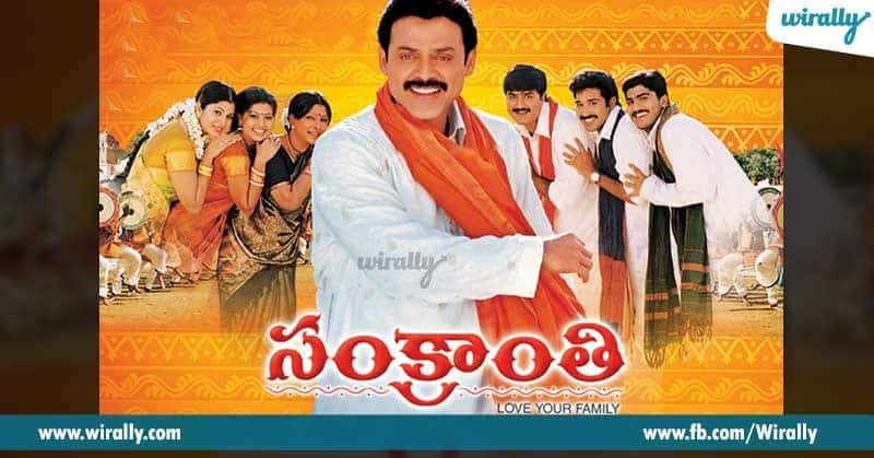 3-Sankranthi