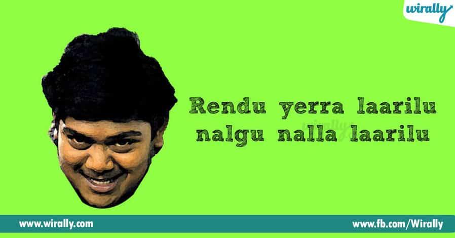 3. Telugu Tongue Twisters