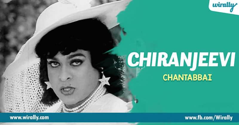 4-Chiranjeevi